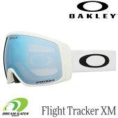 OAKLEY【20/21・FlightTrackerXM:MatteWhite/PrizmSapphireIridium】[71052700]