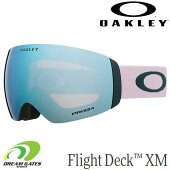OAKLEY【20/21・FlightDeckXM:LavenderBalsam/PrizmSapphireIridium】[70648800]