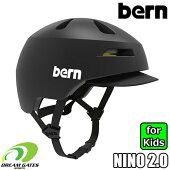 [日本正規取扱品]bern[バーン]【NINO2.0:MATTEBLACK】バイザー付キッズ、子供用ヘルメットランニングバイクやスケートの時には必須アイテム!!