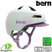 [日本正規取扱品]bern[バーン]【NINO2.0:SATINGALAXYPEARL】バイザー付キッズ、子供用ヘルメットランニングバイクやスケートの時には必須アイテム!!