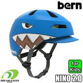 [日本正規取扱品]bern[バーン]【NINO2.0:MATTESHARKBITE】バイザー付キッズ、子供用ヘルメットランニングバイクやスケートの時には必須アイテム!!