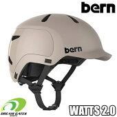 Bern【WATTS2.0:MATTESAND】