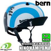 [日本正規取扱品]bern[バーン]【NINO】バイザー付キッズ、子供用ヘルメットランニングバイクやスケートの時には必須アイテム!!