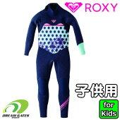 ROXY[ロキシー]【GIRLS3/2POPSURFBZFULLSUIT】