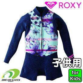 ROXY ロキシー 子供用ウェットスーツ【GIRLS 3/2 POP SURF FZ L/S SPRING】キッズ ジュニア用 スプリングスーツ