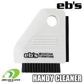 eb'sエビス【HANDYCLEANER:WHITE】滑走後の雪落としに使えるお手軽なハンディークリーナースキースノーボードスノボ雪落とし