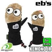 eb's[エビス]【19/20・KEMONO-JR:BEIGE-FUR】人気のケモノチャンデザインの子供用のグローブにも採用スキースノボグローブスノーボードキッズジュニアミトン