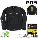 eb's エビス 【19/20・BODY PAD XRD:BLACK】スキー スノボ スノーボード用 プロテクター プロテクション ボディパッドエックスア…