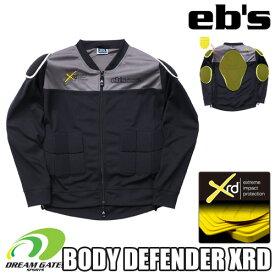 eb's エビス 【19/20・BODY DEFENDER-XRD:BLACK/GREY】スキー スノボ スノーボード用 プロテクター プロテクション ボディディフェンダーエックスアールディー ハイエンドモデル