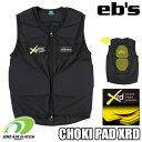 eb's エビス 【19/20・CHOKI PAD XRD:BLACK】スキー スノボ スノーボード用 プロテクター プロテクション チョキパッドエックス…