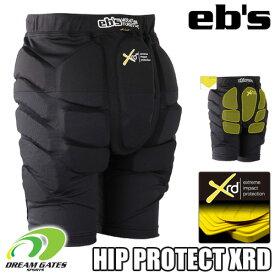 eb's[エビス] プロテクター【19/20・HIP PROTECT SHORT XRD:BLACK】ショートタイプで最も防御力の高いプロテクション。衝撃によって硬化する最先端素材を使用しているハイエンドモデル!! スキー スノボ スノーボード用プロテクション