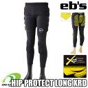 eb's エビス【19/20・HIP PROTECT LONG XRD:BLACK】スキー スノボ スノーボード プロテクター プロテクション ポロンエックスア…