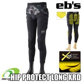 eb's エビス【19/20・HIP PROTECT LONG XRD:BK-CAMO】スキー スノボ スノーボード プロテクター プロテクション ポロンエックスアールディー採用 ブラックカモ メンズ