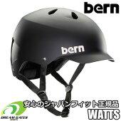 Bern【WATTSSummerAsianFit:MATTEBLACK】バーンワッツ日本正規取扱品ジャパンフィットイヤーパッドなしのオールシーズン対応大人用ヘルメット