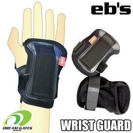 eb's 【20/21・WRIST GUARD】エビスの手首用プロテクター リストガード スキー スノボ スノーボード プロテクション リスト 手首保護 グローブの内側に付けるタイプ