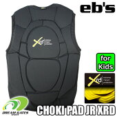 eb'sエビス【19/20・CHOKIPADJRXRD:BLACK】スキースノボスノーボード用プロテクタープロテクションチョキパッドジュニアポロンエックスアールディー使用モデル