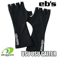 eb'sエビス【USUUSUGAITER:BLACK】ウスウスゲイター手汗を吸収してグローブのにおいを予防。お使いのグローブでそのまま使える超薄型タイプのインナーグローブ!!スキースノボグローブスノーボードユニセックス