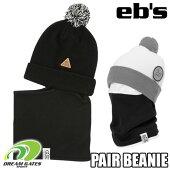 eb's[エビス]【PAIRBEANIE:BLACK】ビーニーとネックウォーマーが一つになった「ペアビーニー」後部は縫い付けられているので、簡単にスタイルが決まります!!