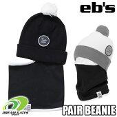 eb's[エビス]【PAIRBEANIE:BLACK/WHITE】ビーニーとネックウォーマーが一つになった「ペアビーニー」後部は縫い付けられているので、簡単にスタイルが決まります!!