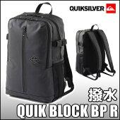 QUIKSILVER[クイックシルバー]【QUIKBLOCKBPR】