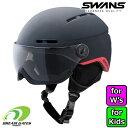 SWANS 【H-80-VISOR:MBK】スワンズ ヘルメット バイザー付 ゴーグル不要 フィドロック採用のジュニア キッズ …