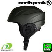Northpeak【JUNIORHELMET:GM】ノースピークジュニアヘルメット[NP-2511-gm]スキースノーボードスノボキッズ子供用プロテクター