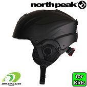 Northpeak【JUNIORHELMET:MBK】ノースピークジュニアヘルメット[np-2511-mbk]スキースノーボードスノボキッズ子供用プロテクター