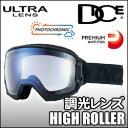 ゴーグル DICE[ダイス] 【17/18・HIGH ROLLER】調光レンズ採用モデル