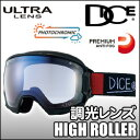 ゴーグル DICE[ダイス] 【17/18・HIGH ROLLER】KM4Kコラボ調光レンズ採用モデル
