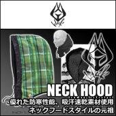 HECK(ヘック)ネックフード【NECKHOOD:COUNTCHECKGREEN】