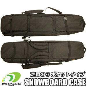 【納期B】【DG-1703:BLACK】3ポケット パッド付スノーボードケース 背負い可能タイプ スノボケース スノーボードバッグ ポケットが三つのスタンダードタイプ リュック バックパッ