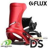 FLUX【20/21・DS:METALLICRED】フラックススノーボードスノボビンディングバインディングメンズユニセックス