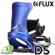 FLUX【20/21・DS:METALLICAZURE】フラックススノーボードスノボビンディングバインディングメンズユニセックス