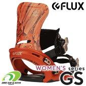 FLUX【20/21・GS:BOTANICALORANGE】フラックススノーボードスノボビンディングバインディングレディスガールズ女性用