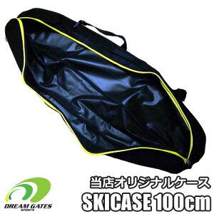 【納期B】当店限定【オリジナルショートスキーケース:100cm】ORIGINAL SHORT SKI CASE 100cm 当店がオリジナルで制作したシンプルな筒型のスキーケースになります!! スキーバッグ ブラック