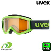 uvex[ウベックス]【uvexspeedypro:WHITE】キッズジュニア子供用ゴーグルレーザーゴールドレンズ搭載