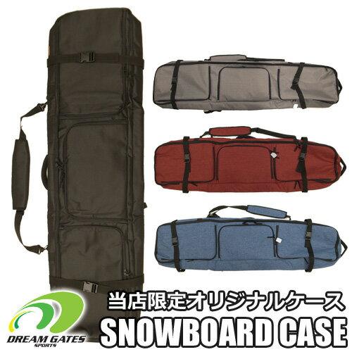 当店オリジナルモデル!!3ポケットスノーボードケースパッド付、背負い可能タイプ[DG-1703/1704]
