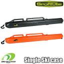 スキー収納のハードケース SKI一台収納用【SPORTUBE series 1】 スポーチューブ [11BKSW],[11BLZSW]釣り竿 ロッドケー…