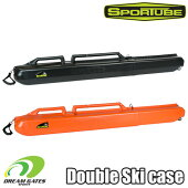 スキー収納のハードケース二台収納用【SPORTUBEseries2】