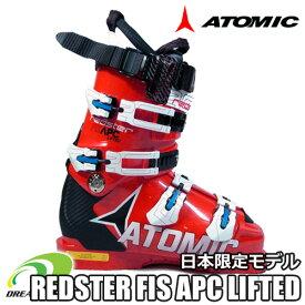 【納期B】ATOMIC[アトミック]【16/17・REDSTER FIS APC LIFTED】【送料無料】純競技専門のスキーブーツ。日本限定販売、300足限定モデルになります。[AE5016320]
