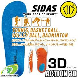 インソールCONFORM'ABLE【ACTION3D】アクション3D
