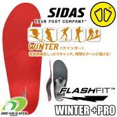 インソールSIDASシダス【WINTER+PRO】ウィンタープラスプロ