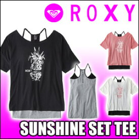 ROXY ロキシー キャミソール 【SUNSHINE SET TEE】[RST171500]キャミソールと半袖Tシャツのセットアップ ゆったりシルエット,身幅大き目です