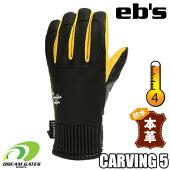 eb's【21/22・CARVING5:BLACK/YELLOW】エビスグローブ耐水防水保温スキースノボスノーボードウィンターグローブ