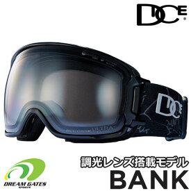 DICE【21/22・BANK:BLAIR SIGNATURE】調光レンズ採用 眼鏡対応モデルレンズが可動する事によりゴーグル内の曇り、メガネの曇りすら解消する画期的なスキー スノボ ダイス スノーボード ゴーグル バンク