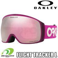 OAKLEY【FLIGHTTRACKERL】オークリーフライトトラッカーエルスキースノーボードゴーグル安心の日本正規品