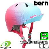子供用ヘルメットBern[バーン]【NINA】バイザー付ランニングバイクには必須!!