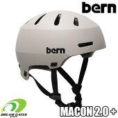 Bern【WINTERMACON2.0PLUS+:MATTESAND】バーンウィンターメーコンプラス日本正規取扱品ジャパンフィット大人用ユニセックスヘルメット