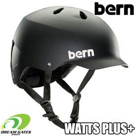 Bern【WINTER WATTS PLUS+:MATTE BLACK】ワッツにゴーグルクリップとベントカバーが付随する冬向けヘルメットセット 取り外しも可能 バーン ウィンター ワッツプラス 日本正規取扱品 ジャパンフィット 大人用 ユニセックス ヘルメット