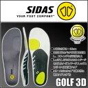 インソール SIDAS シダス【GOLF 3D】 ゴルフ 3D